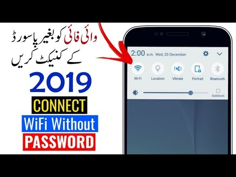 How to Connect Any WiFi Without Password 2018