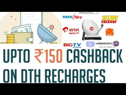 HOW TO RECHARGE YOUR DTH & ₹150 CASHBACK || FREECHARGE