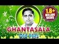 Ghantasala Hit Songs Jukebox Vol 1