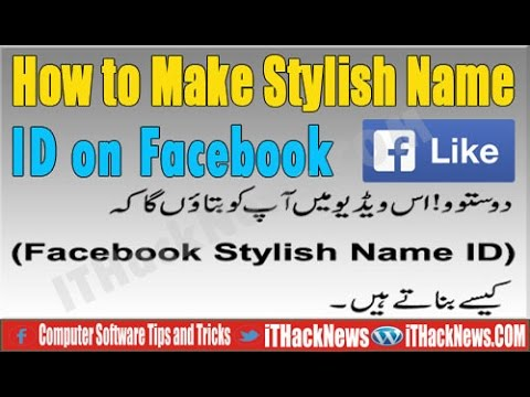 how to make your beautiful stylish font name id on facebook without security