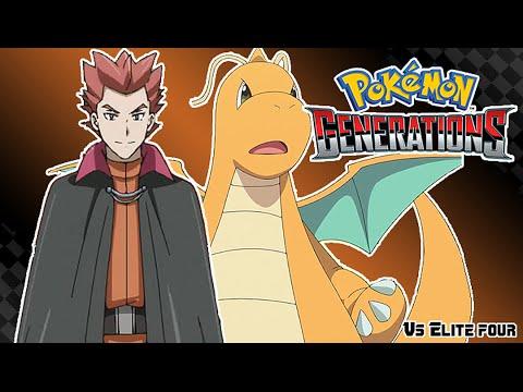 Pokemon Generations - Elite Four Battle Music Recreation (HQ)