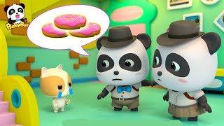 Apakah Kitten Timi Mengambil Donat? | Baby Panda Detective | Kids Pretend Play | BabyBus Song
