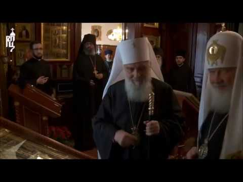 Orthodox Patriarch of Belgrade received in the Moscow Patriarchate