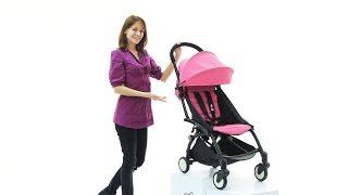 Прогулочная коляска Baby Zen Yoyo   (Бэби Зен Йо Йо Плюс)