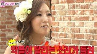 We Got Married, Village(8) #01, 우결마을(8) 20130713