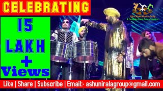 Mika Singh And Daler Mehndi Live In Leisure Valley