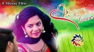 24 Karats Of Love || Latest Telugu Short Film 2017 || By Nivas