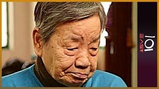 Hong Kong: Aged and Abandoned - 101 East