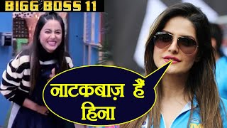 Bigg Boss 11: Hina Khan Slammed by Zareen Khan, calls her natakbaaz   FilmiBeat