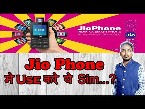 Change Your Jio Phone Sim | Which Sim  Can You Use ? | Jio Phone | Jio 4G