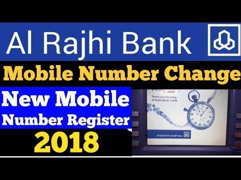 Al Rajhi bank me Mobile number change/ Mobile number Add / Mobile number Registra