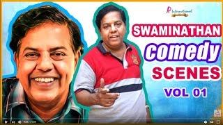 Swaminathan Comedy Collection | Ajith | Arya | Nayanthara | Santhanam | Udhayanidhi Stalin | Soori