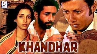 Khandhar (English Subtitles) l Shabana Azmi, Annu Kapoor l 1984