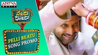 Pelli Beatu 1 Min Song Promo    Naruda Donoruda Video Songs    Sumanth,Pallavi,Sricharan Pakala