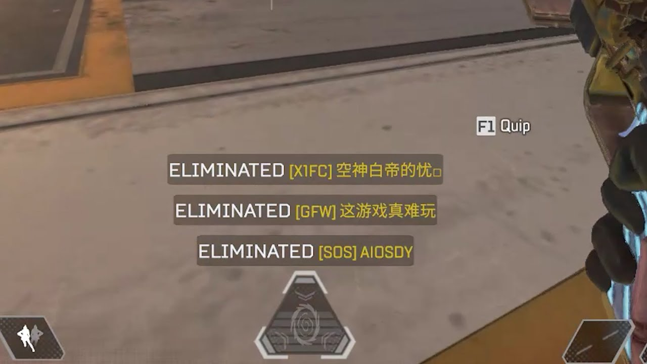 Melee Is Totally Balanced Right ?? - Apex Legends #shorts