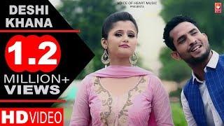 Deshi Khana | AK Haryanvi, Anjali Raghav, Rizvi | Latest Haryanvi Songs Haryanavi 2017