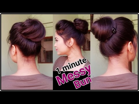 1 Min Messy Bun with Bunstick/Everyday hairstyles for school/college/work // indian hairstyles