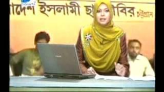 Chhatra shibir news conference against  CMC  problem 25.10.09