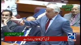 People In Uniform Addressed This Parliament | Khawaja Asif | 24 News HD