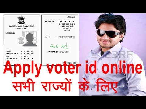 Hindi / urdu[all state ]How to Make Voter ID Card Online - New Voter ID Card Registration online