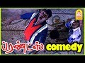 Friends Tamil Movie Scenes Nesamani Vadivelu Krishnamoorthy Throws Hammer On Nesamani S Head mp3