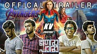 Download Karikku-Avengers End Game Extended Remix Trailer|English sub|#karikku #Avengers EndGame|Kv creationz Video