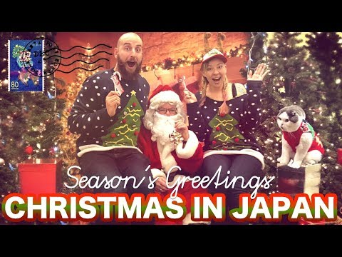 TL;DR - Christmas in Japan