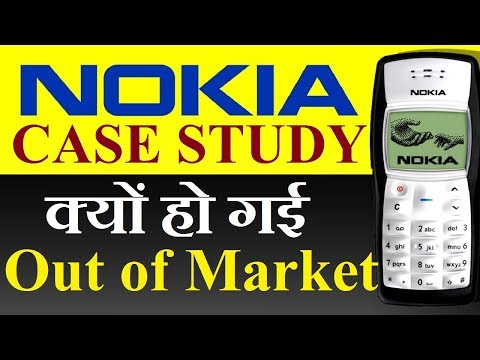 Nokia Case Study  The Rise And Fall of Nokia   by Dr. Amit Maheshwari