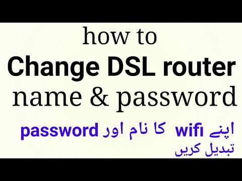 how to change your DSL MODEM ROUTER name and password easily urdu/hindi