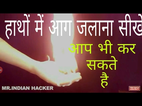 real magic trick in hindi