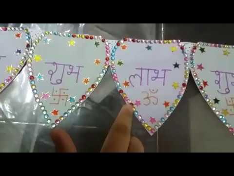 How to make Diwali Bandhanwar (Toran) - School ideas!!
