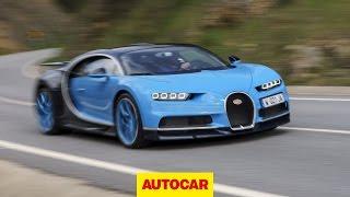 Bugatti Chiron Review   Bugatti's new 261mph hypercar tested   Autocar