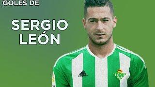 Goles en primera de Sergio León, nuevo fichaje del Real Betis Balompié
