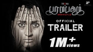 Download Paramapadham Vilayattu | Official Trailer | Trisha | Nanda | Richard | Amrish | K. Thirugnanam Video
