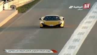 أمير الرياض يقود سيارة ماكلارين 650S في حلبة الريم