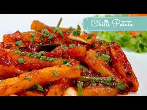 घर पर आसानी से बनाये ये स्वादिष्ट चिल्ली पोटैटो-Chilli Potato Recipe In Hindi-Crispy Chilli Potatoes