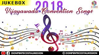 TPM Songs | 2018 TPM Telugu Songs | 2018 Vijayawada Convention Songs | Jukebox | Pentecostal Mission