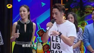 《天天向上》精彩看点: TVB大腕绕口令溜到爆方言戳笑点Day Day Up Recap【湖南卫视官方版】