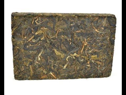 2010 Autumn 'Nan Nuo' Raw Pu Erh Tea Brick