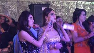 HIGHLIGHTS NEW MUJRA PARTY 2017