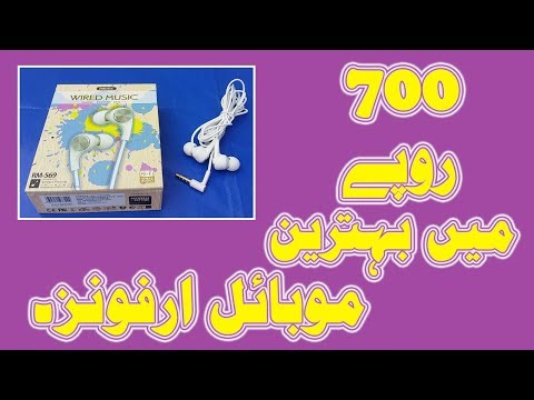 700 Rupees Android Earphones With Mic In Pakistan 2018 Remax RM 569