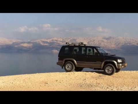 Israël l🇮🇱  👍Tel Aviv, Dead Sea, haifa,hertzlia.   Israel   ישראל