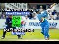 Download  ViRENDER SEHWAG Biggest sixes  - INDIA'S MOST DESTRUCTIVE BATSMAN EVER! MP3,3GP,MP4