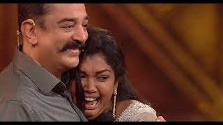 Who will win bigg boss tamil 2 HD Mp4 Download Videos - MobVidz