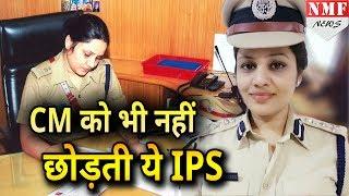 एक बार फिर क्यों चर्चा में हैं बतौर CM Uma Bharti को Arrest करने वाली ये दबंग IPS