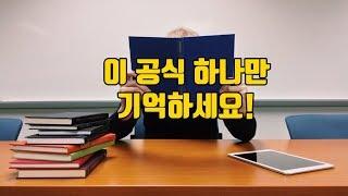 Download a 와 the 언제쓰지? 초간단 구별법! Video