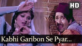 Kabhi Garibon Se Pyar Kar Le - Randhir Kapoor - Rekha - Kachcha Chor - Old Bollywood Songs