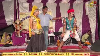 राजस्थानी स्टेज डांस | Superhit Rajasthani Song  | Stage Dance | DJ Marwadi Song | राजस्थानी कॉमेडी