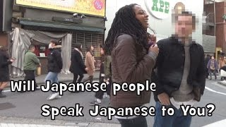 Japanese React to Foreigners