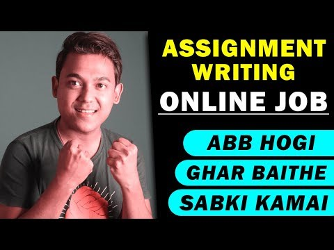 Online Assignment Writing Job ||Easy Work|| ✍